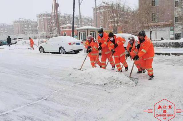 赞!哈尔滨市主干街路积雪,当日清理完毕