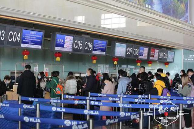 日运送旅客5万人次 哈机场迎返程客流高峰