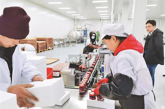 黑龙江省优质农产品跻身首批受保护地理标志产品行列