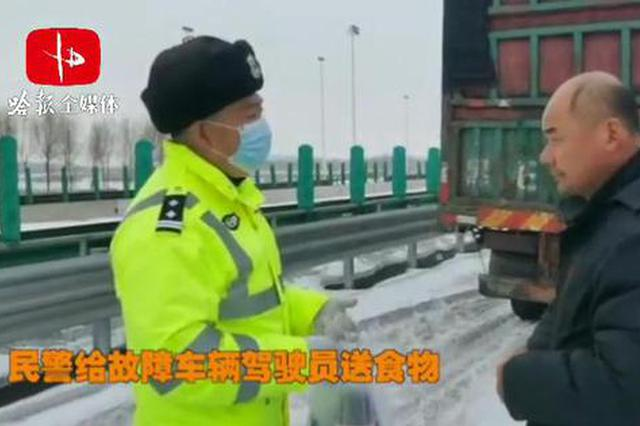 高速路上大货车爆缸,交警赶到,还带来热饭热水