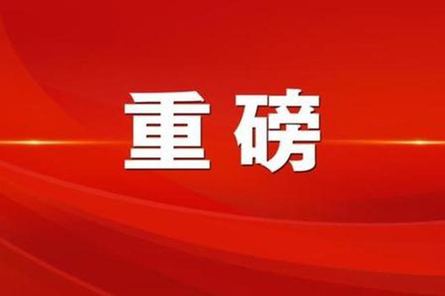 张懿宸委员 加大在冷链领域的基础设施投入