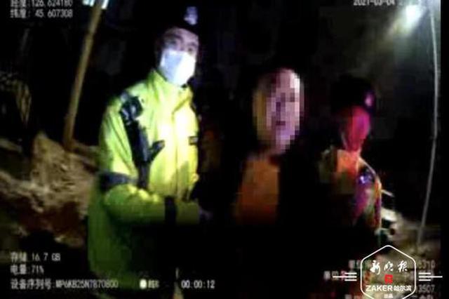 """醉驾男撕扯、踢踹交警 成""""袭警罪""""入刑后的黑龙江省涉案第一"""