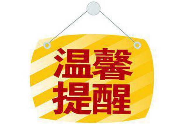省市场监管局发布春耕提示 农资采购要做到三看三要