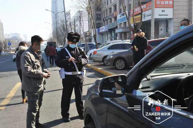 哈市交警部门开展静态交通专项整治行动