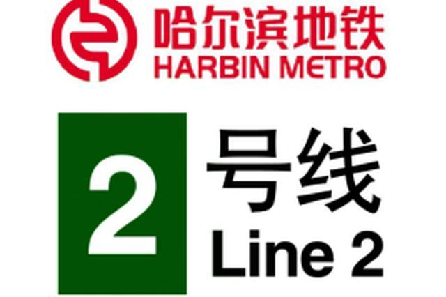 人机联动 挖土方保地铁2号线一期供电系统验收