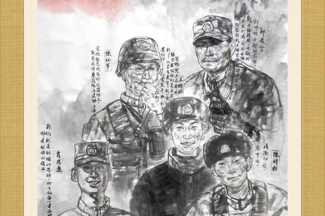 清明将至 冰城大学生用画笔向戍边英雄致敬