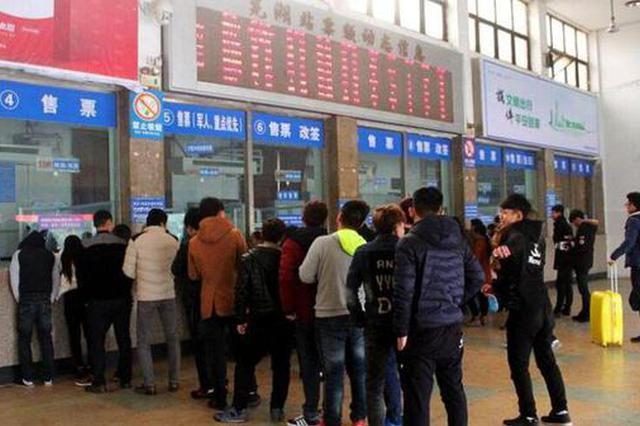 注意!节后长途客车票预售期调整:10日缩短至7日