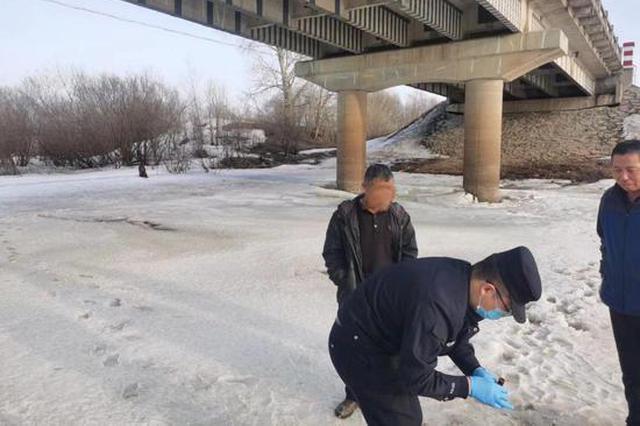 冰層下鐵皮箱竟藏1300余發子彈!被環衛工人發現