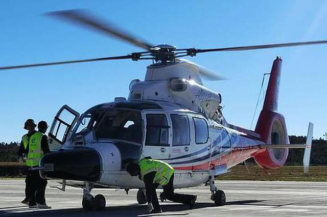 哈市成立航空航天产业链工作专班 全面推进62个航空航天产业重