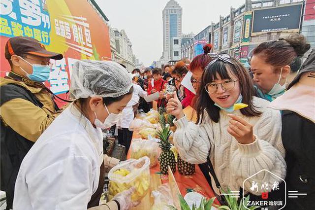 """""""网红菠萝""""来冰城啦!中央大街300多位市民现场品鉴直接被圈"""