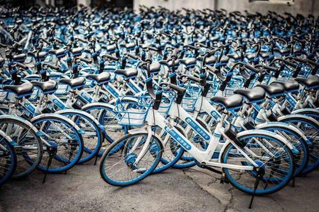 今年10万台共享单车主城五区安排上!现公开招标