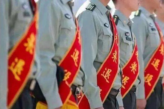 赞!10家企业成为黑龙江退役军人就业合作单位