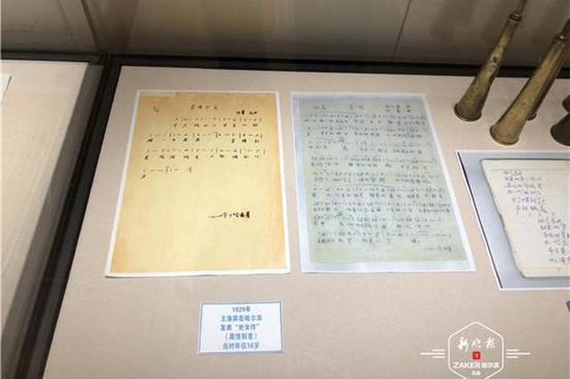 """他给哈尔滨带来三毛的""""信"""",王洛宾为冰城写下《西巴扎尔的"""