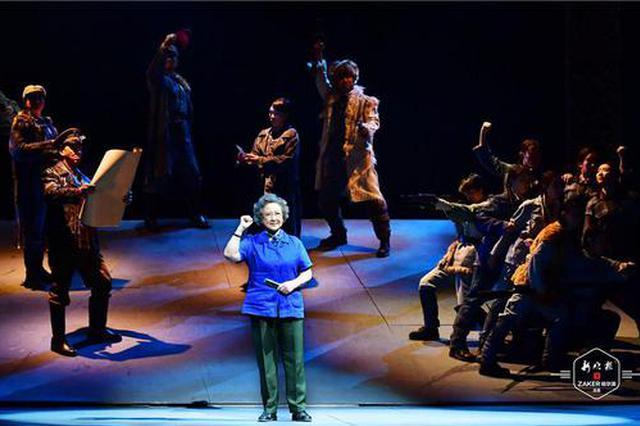 哈尔滨本土制造 《任务》舞美在观众的审美点上