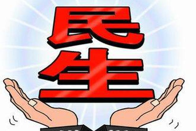 @哈爾(er)濱人︰45項民生禮包正(zheng)在路fei) /></a></div><div class=