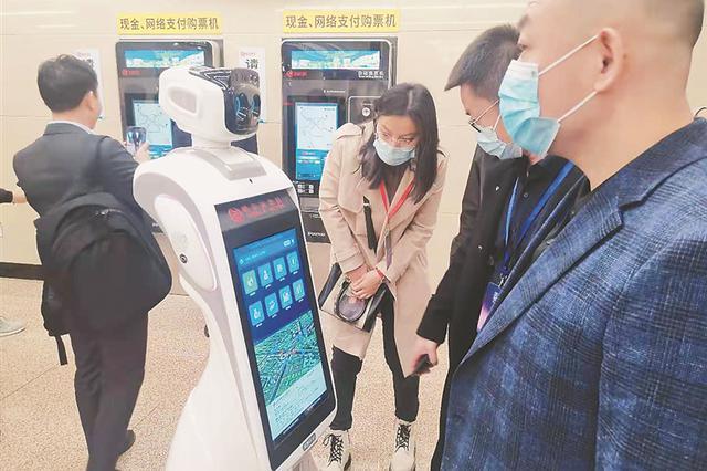"""体验冰城""""智慧地铁"""" 机器人答疑带路 语音就能咨询购票"""