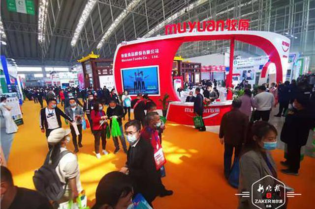 600家企业来哈参展!第27届东北三省牧博会开幕