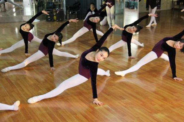 艺考生速看!黑龙江2021年普通高校艺术类体育类招生平行志愿