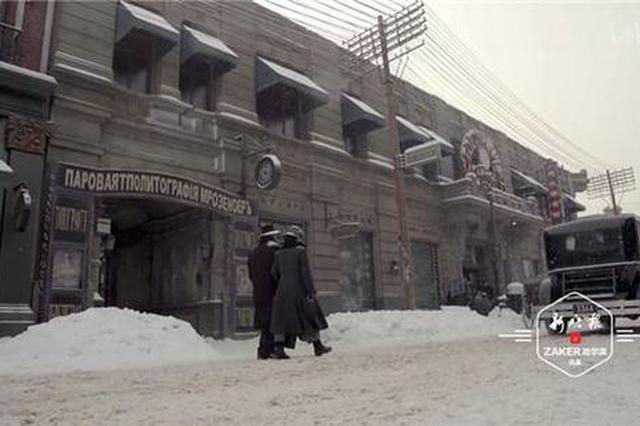 《悬崖之上》 暴雪之下是东北人的热血与铮铮铁骨!