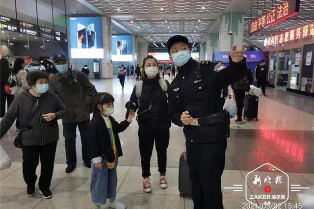 五一小长假 黑龙江省投入警力56800余人次