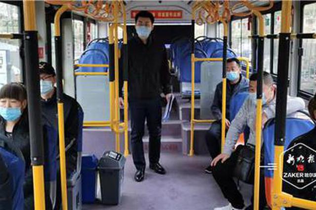 乘坐这130条国有公交线路,有意见可电话投诉