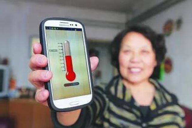 起居室温度全天不低于20℃!黑龙江城市供热条例修订草案公开