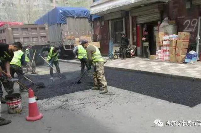 """为城市""""美颜""""!道外北十八道街等17条翻浆破损路面修好了"""