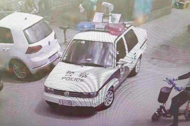 """暖心一幕!""""我要找驾驶黑A338A警车的交警,说声谢谢"""""""