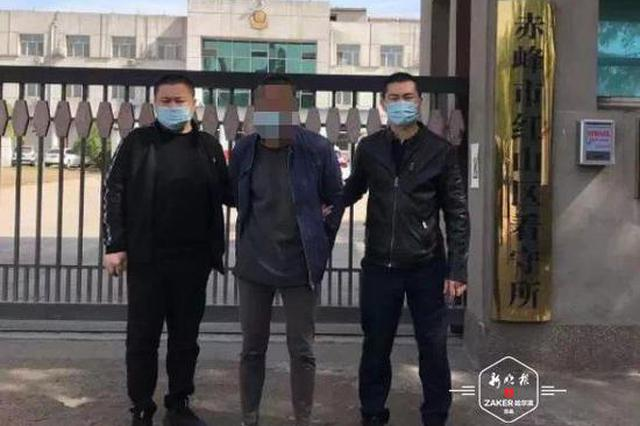 黑龙江警方成功抓获潜逃13年命案逃犯