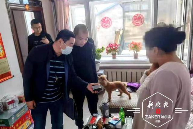 """女子幫人""""倒(dao)卡""""發展下線每人song)tou)賺1500元,結果被(bei)追(zhui)逃落網"""