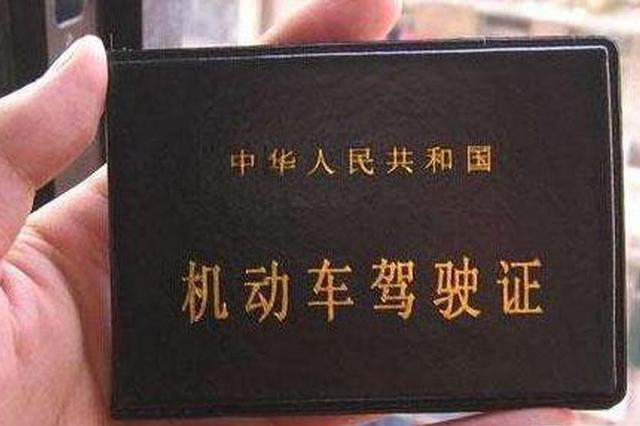 考試取消(xiao)一項、拿(na)證(zheng)少10天!駕考新lu)媧呷裙shi)C2證(zheng)