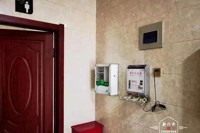 真貼心mo)」shi)這些公廁提供(gong)手(shou)機免費充(chong)電(dian)服務