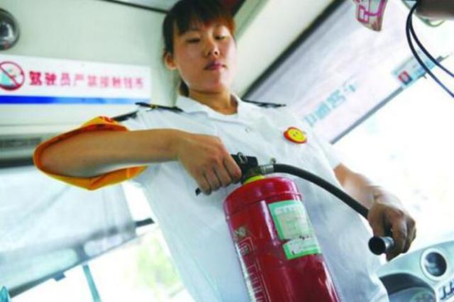 """哈市(shi)2500台公交車""""變身""""消(xiao)防站、救護站"""