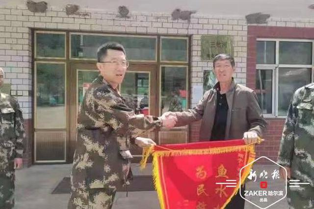 """28頭(tou)價(jia)值50萬元的牛群從吉林一路""""溜(liu)達""""到黑龍江"""