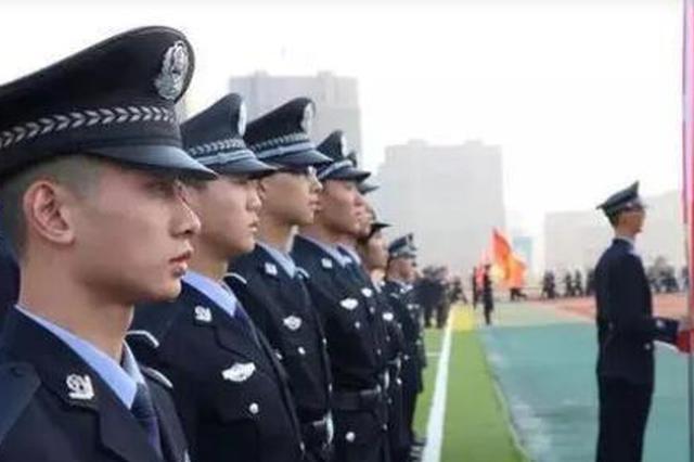 17日zhang)穡 bao)考這兩所警(jing)校的考生(sheng)開始預約體檢(jian)面(mian)試體能測試
