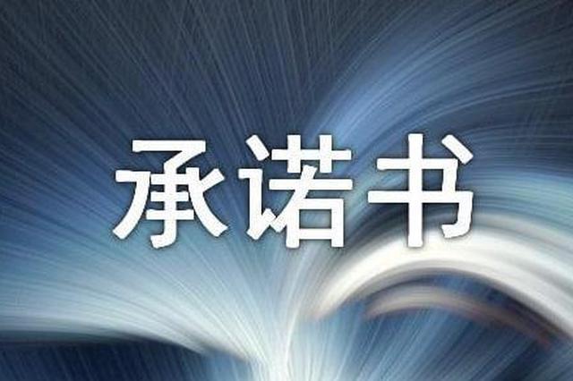 黑龍江高(gao)考生(sheng)︰請持(chi)健康狀況《承xin)凳shu)》參加(jia)公安專業體檢(jian)面(mian)試