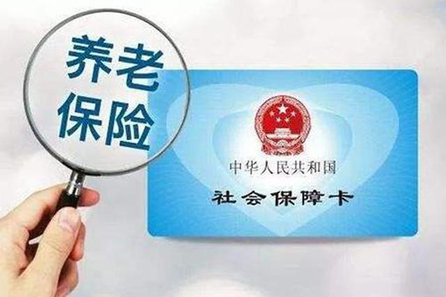 快(kuai)來康康!黑龍江省養(yang)老保險待遇(yu)資格(ge)可通過這6種方(fang)式認證(zheng)