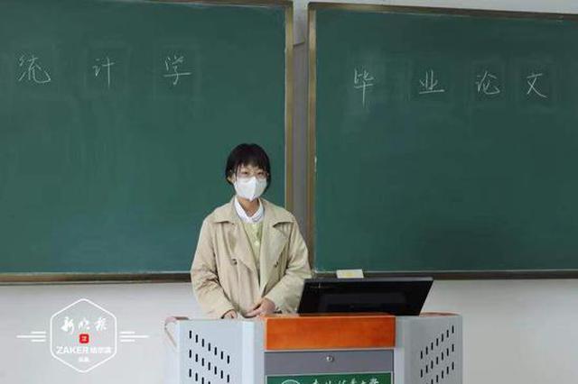 一個人的畢業典禮!冰(bing)城這所高(gao)校為患病女孩(hai)舉(ju)行(xing)遲到一年的畢