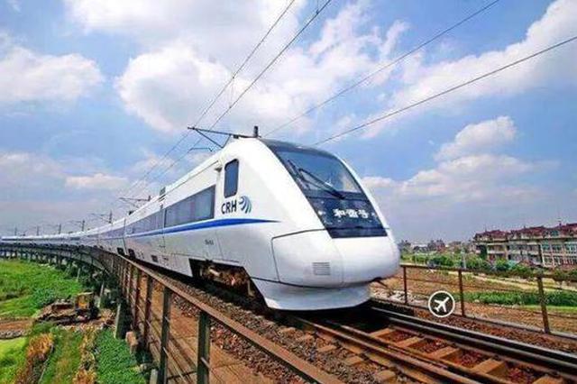 3日zhang)穡 隹 簾本  罅 確fang)向(xiang)26趟旅(lv)客列車