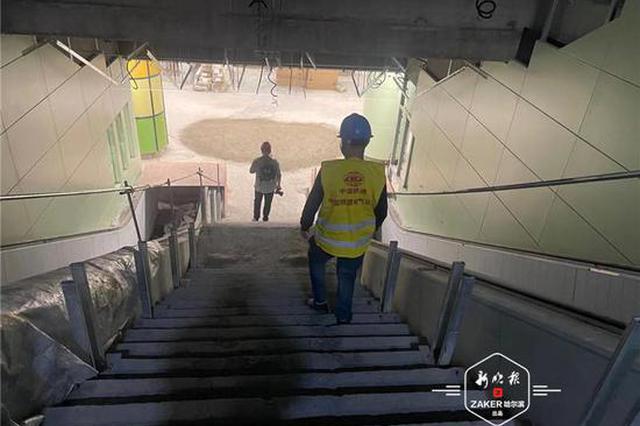 地鐵2號線過江隧道建(jian)成啥樣了?一起來探秘吧
