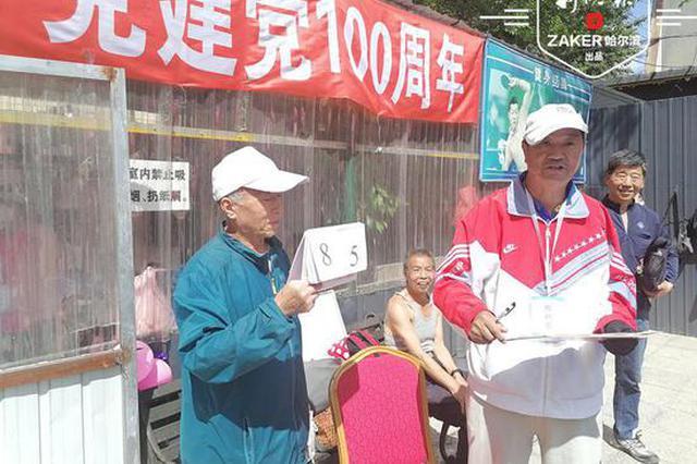 """4個水泥(ni)球(qiu)台變身400平方(fang)米免費球(qiu)場 冰(bing)城""""銀發乒乓樂園""""是這"""