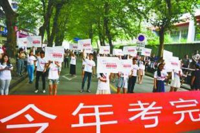 黑龙江省教育厅重要提示:高考结束,这些事情要牢记