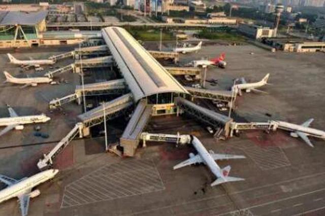 哈机场端午预计运客15万人次!以旅游探亲学生流为主,北京上
