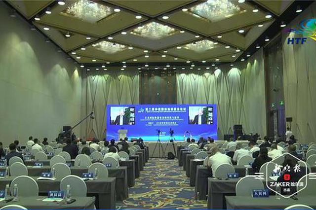 黑龙江打造优势国际仲裁力量,护航龙江外贸发展