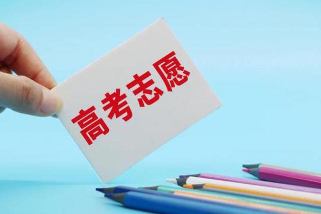 考生和家长请注意 22日高考网上咨询活动开启