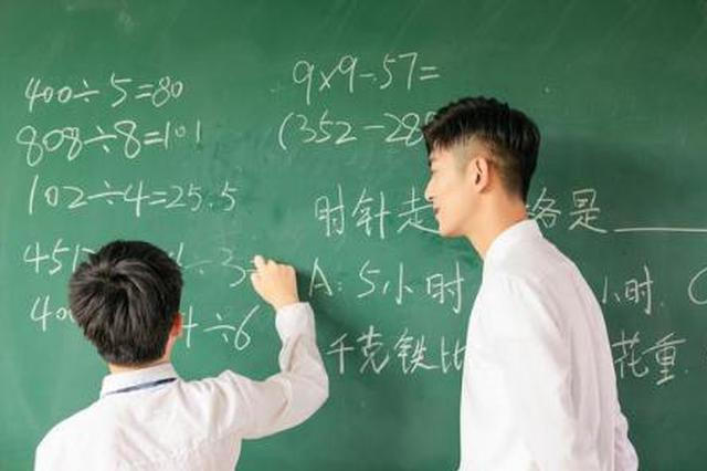 开始查询!黑龙江省中小学教师资格考试面试结果出来啦