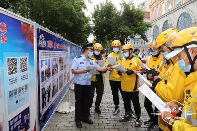 今年黑龙江已破电诈案3479起,警方发布典型案例