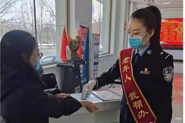 黑龙江60岁以上老人申办出入境证件可用身份证照片