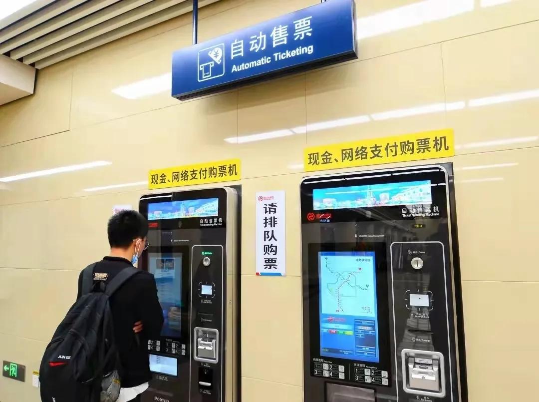 哈尔滨地铁1号线、2号线、3号线末车时间调整