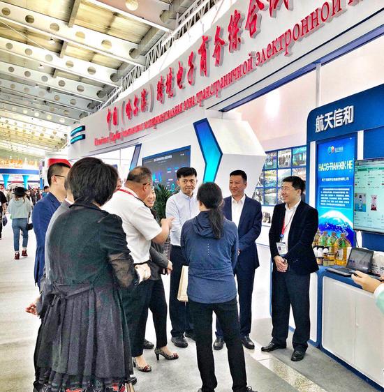 中国(哈尔滨)跨境电子商务综合试验区建设成果展劲吹跨境电商风